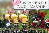 Maple110829_003842.jpg