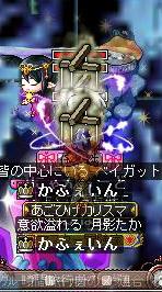 Maple111002_223846.jpg
