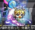 Maple111211_031434.jpg