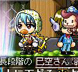 Maple111213_000250.jpg