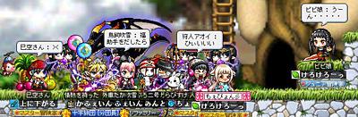 Maple111218_014739.jpg