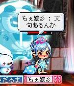 Maple111225_014142.jpg