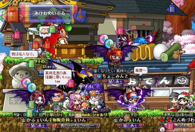 Maple120101_000107.jpg