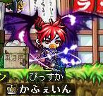 Maple120101_013719.jpg