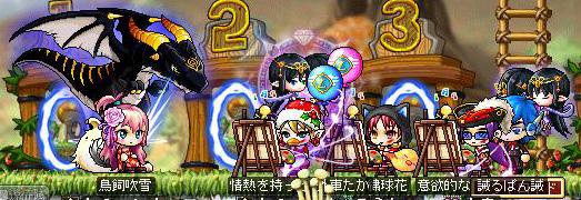 Maple120102_004502.jpg