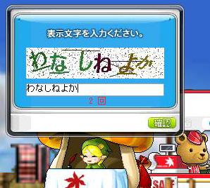 Maple120103_052906.jpg