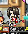 Maple120108_013937.jpg