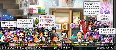 Maple120108_014001.jpg
