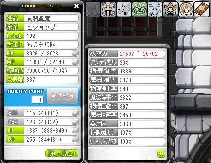 Maple110608_220915.jpg