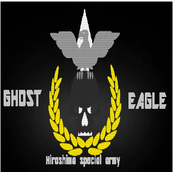GHOST EAGLE パッチ用