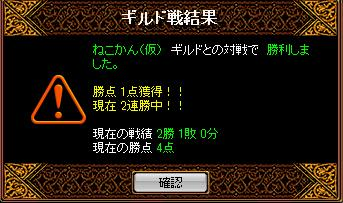 gv4_20120403205546.jpg