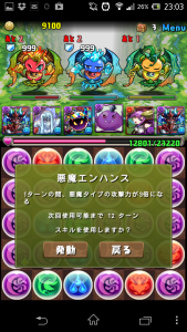 20131222 230319