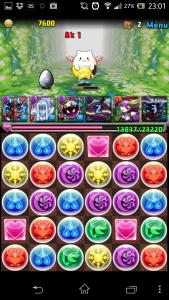 20131222 230107