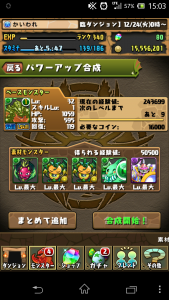 20131224 150308