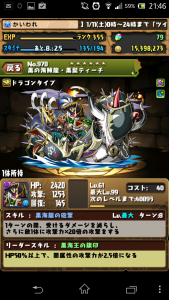 20140111 214615