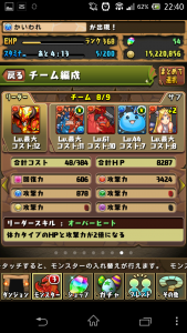 20140119 224059