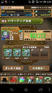 20140127 000629