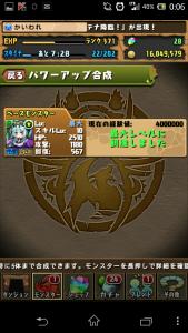 20140127 000640