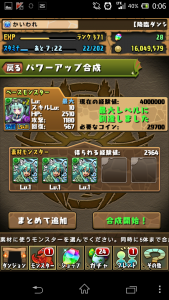 20140127 000645