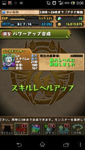 20140127 000654