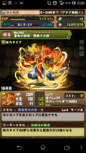 20140127 000443