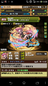 20140127 000807