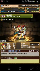 20140127 000400