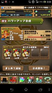 20140127 000503