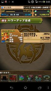 20140127 000519