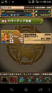 20140127 000537