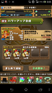 20140127 000526