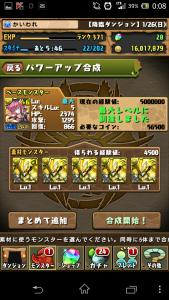 20140127 000821