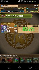 20140115 223736