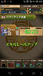 20140127 000922