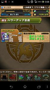 20140127 000905