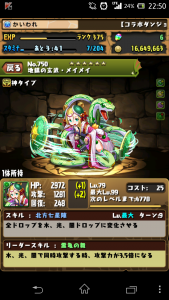 2014031225038.png