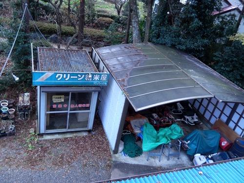 2013.12.14 屋根の清掃(渋柿もぎ) 003
