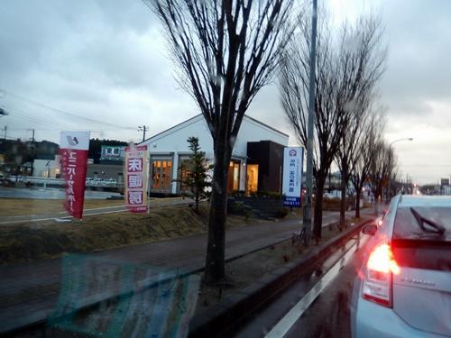 2013.12.20 東北みたいな空模様 007 (2)