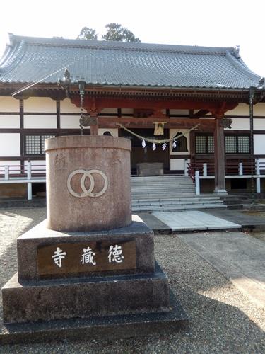 2014.1.1 徳蔵寺(正月) 091 (3)