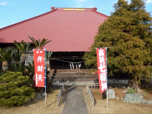 2014.1.4 長狭7福神(初詣) 045 (6)