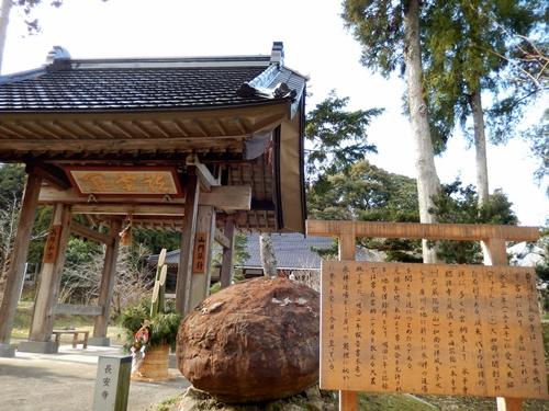 2014.1.4 長狭7福神(初詣) 045 (2)