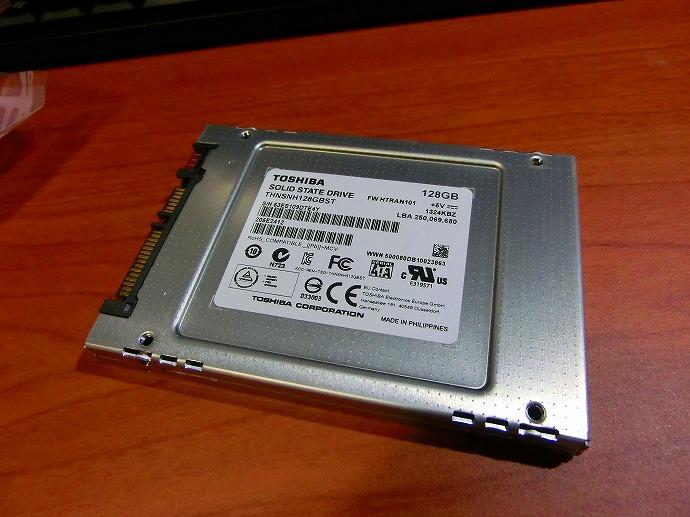 CIMG4552.jpg