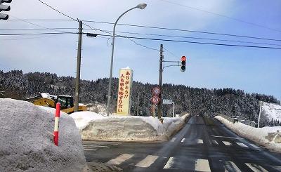 矢島街道945