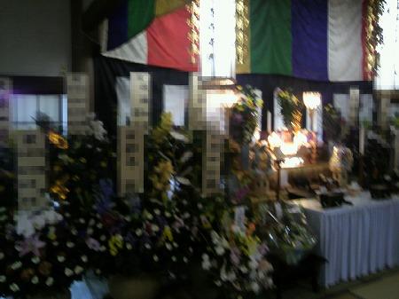 葬儀2694