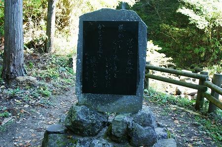 銚子の滝35