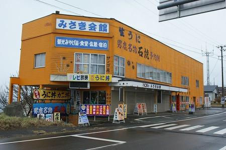 みさき会館01054