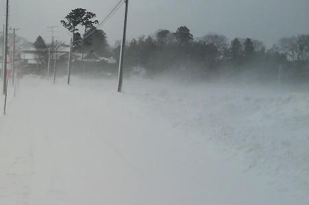雪道918