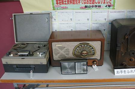 ラジオ1144