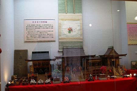 鈴木家 御殿雛097
