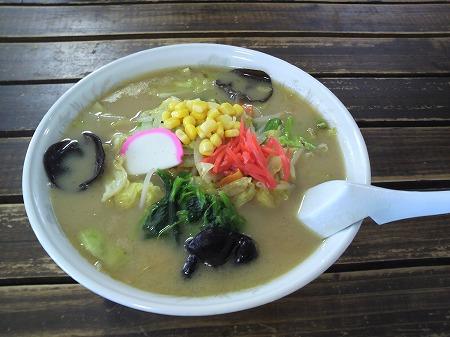 野菜ラーメン964